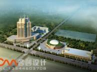 长沙建筑效果图公司 长沙3dMAX效果图公司