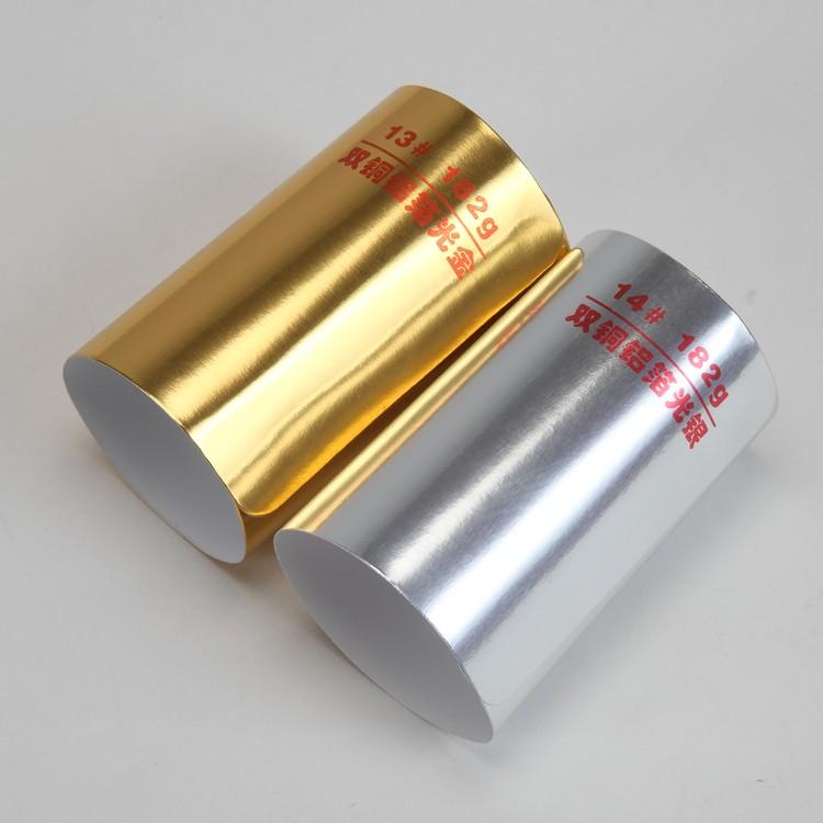 铝箔卡纸-铝箔卡纸厂家-批发-价格