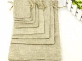 大米布袋 五谷杂粮袋 麻布束口袋 首饰束口袋 珠宝装饰袋
