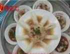 梅州学时尚蛋包饭 浏阳蒸菜到顶正餐饮小吃培训
