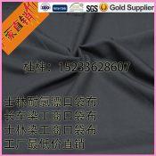 涤棉口袋布 黑色漂白现货 TCx72现货销售