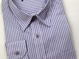 海澜之家剪标正品男士商务休闲纯棉衬衫春秋装 紫色竖条新款长袖