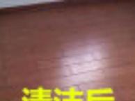 南宁专业单位保洁_家庭保洁_玻璃清洗_开荒保洁