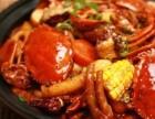 南京餐饮加盟,虾模蟹样海鲜煲加盟,特色餐厅加盟