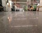 密封固化剂地坪 衡水密封固化剂地坪 固化剂施工