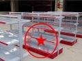 便利店超市货架,展柜展示柜,仓储仓库角钢货架