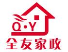 儋州专业高空清洗,石材打磨,地板打磨,地毯清洗