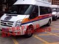 深圳120救护车出租 深圳长途救护车转院救护车出租中心电话