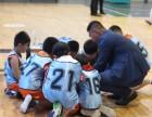 寒假篮球培训班 暑期篮球培训班 左近篮球培训班