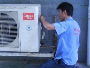 武汉美的空调售后维修电话:加氟 清洗 保养 官方服务网点