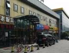 (个人)朝阳离地铁口100米面包烘培店转让S
