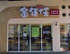 韩国料理新风尚 金年任 重庆诚邀加盟