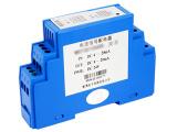 绵阳齐全电压越限报警传感器供应|电压越限报警传感器定做