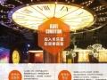 米乐星世界KTV加盟招商 娱乐场所