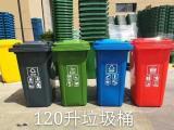 石家庄100L环卫塑料垃圾桶批发价格 性能稳定 安全环保