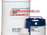道康宁704硅油 DOW CORNING 704扩散泵油