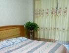 省妇幼中医院附近家庭长租短租公寓60-80