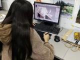 广州学UI设计,动漫插画,游戏原画,漫画,寒假美术选名玛雅