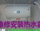 博文家政专业维修各种家用电器安装热水器空调加氟移机电工