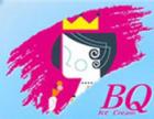 BQ榴芒女王冰淇淋加盟