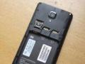 出售红米1S电信联通版