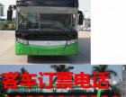 从南宁到济南大巴汽车班次 新增从南宁直达济南豪华大巴
