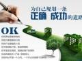 广州淘宝天猫电商课程培训 海珠淘宝开店/美工/摄影/推广培训