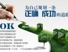 广州淘宝天猫电商课程培训,海珠淘宝开店 美工 摄影 运营培训