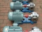 树脂泵零部件构造