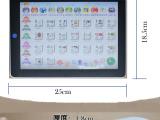 幼儿童苹果平板电脑早教机点读机 IPAD儿童平板电脑语音学习机