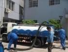 鹤壁市专业市政管道清淤、高压清洗管道、抽粪清理化粪