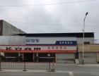 宾阳 新宾中山公园风景路荣华汽车城旁边铺面出租!!!