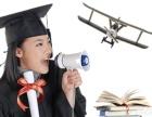 汕头奥鹏远程教育 远程网络教育 在职研究生辅导