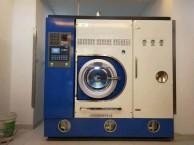 高碑店干洗店加盟品牌干洗店设备