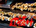 来宾哪里烤鱼培训好 红松叶 举无遗策U1