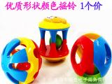 叮当球五彩感官铃铛球宝宝手抓婴幼儿童益智玩具批发0-1岁