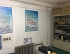 天津塘沽售后维修服务中心(戴尔,华硕,联想,宏基,惠普)