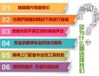 长春-史密斯热水器全国维修(各区)售后服务电话