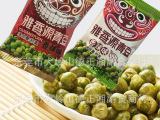 【年货 散装】厂价直销 雅香源整箱5kg 香辣蒜香多种口味批发
