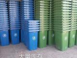 河南100L环卫塑料垃圾桶厂家直销 质量保证 型号齐全
