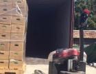 香港仓库提供代收代发国际快递 TNT DHL 联邦 邮政快递