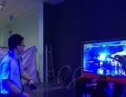 欢乐码头VR虚拟现实体验馆,诚邀你的加入