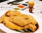 上海鼎星海南雞飯好不好,要多少錢加盟?