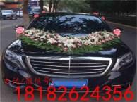 西安婚庆租车价格表 婚礼头车价格 租婚车价位费用