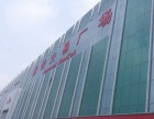 华南城9号服装馆 政府扶持 沿街商铺 三年包租