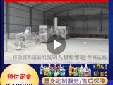 廣州清潔劑灌裝機廠家