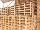 和旺木业底价处理物流用木方,板材,木托盘,同城送货