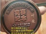 重庆马拉松奖牌金牌激光刻字设备租赁