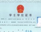 郑州大学远程教育学信网可查