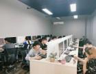济南游戏设计培训好学教育